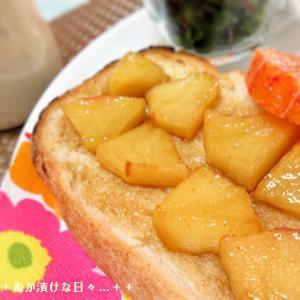 *メリ☆食* 焼きリンゴたっぷり♪な本日のワンプレートモーニング♪