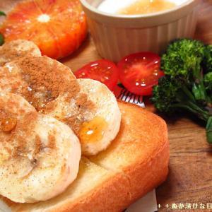 *メリ☆食* バナナシナモントーストでワンプレートモーニング♪