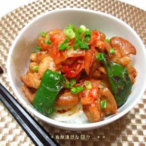 *メリ☆食* 牛ホル丼で夕食♪
