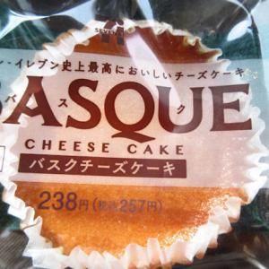 セブンイレブンの「バスクチーズケーキ」