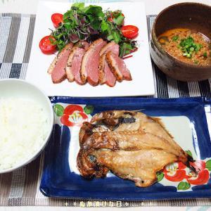 *メリ☆食* 焼き金目鯛で夕食♪