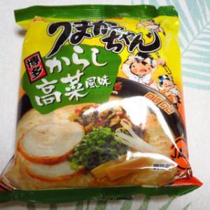 うまかっちゃん「博多からし高菜風味」