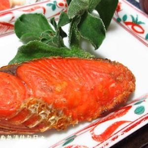 *メリ☆食* 紅鮭旨し♪な夕食♪
