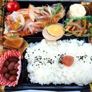 知久屋のお弁当