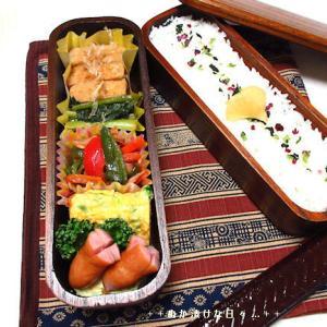 *メリ☆食* 昨日(28日)のお弁当