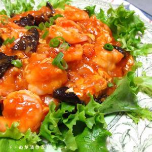 *メリ☆食* キクラゲ入り海老チリ!で夕食♪