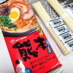 味のマルタイ「熊本」