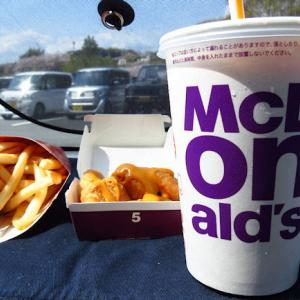 マックのこういうもんも食べてるのよ