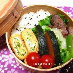 *メリ☆食* 牛ガーリックペッパーサイコロステーキで曲げわっぱ弁当♪