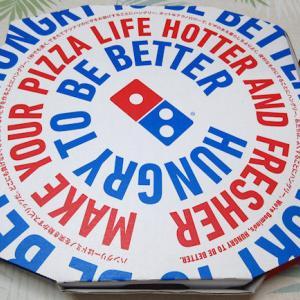 「ドミノ・ピザ」テイクアウト半額フェア