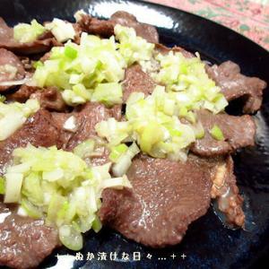 *メリ☆食* 自家製ネギ塩ダレで牛タンな夕食♪