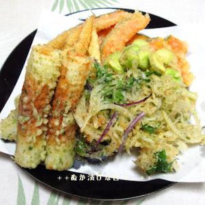 *メリ☆食* 季節のお野菜で天ぷらな夕食♪