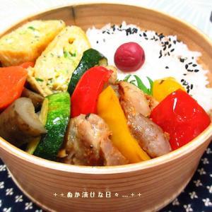 *メリ☆食* 豚肉の味噌漬け焼きで曲げわっぱ弁当♪