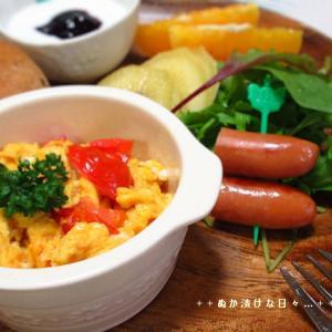 *メリ☆食* トマト入りスクランブルエッグでワンプレートモーニング♪