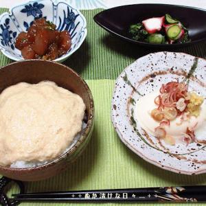 *メリ☆食* 副菜だらけな夕食(;^_^A
