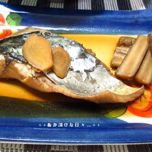 *メリ☆食* ぷりっぷりさわらで煮魚な夕食♪