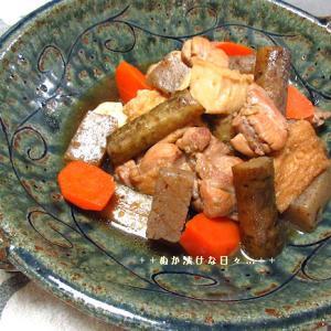 *メリ☆食* 鶏ごぼうと新じゃがと空豆のジェノベーゼサラダで夕食♪