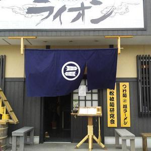 らーめんデート♪ 【新店】時代麺房ライオン