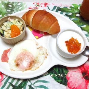 *メリ☆食* 自家製甘夏マーマレードでワンプレートモーニング♪