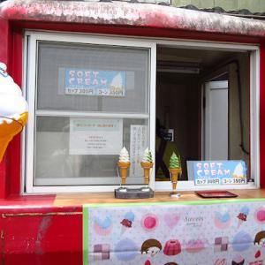 暑くなってくると食べたくなる!「根洗松銘茶」のソフトクリーム♪