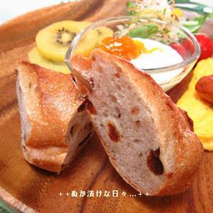*メリ☆食* タートルのパンでモーニング♪