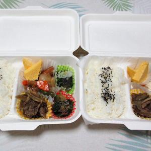 「キッチンありや」のお弁当テイクアウト