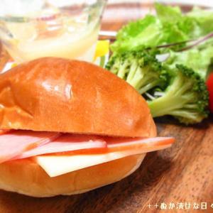 *メリ☆食* 2日間のワンプレートモーニング♪