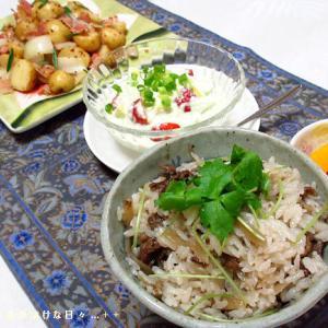 *メリ☆食* 牛ごぼう混ぜご飯とジャーマンポテトで夕食♪