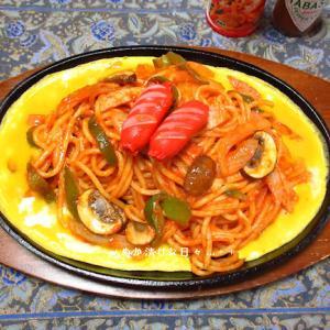 *メリ☆食* 鉄板ナポリタンスパゲティーで夕食♪