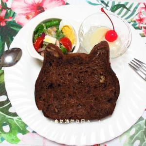 *メリ☆食* 可愛らしい食パンでワンプレートモーニング♪