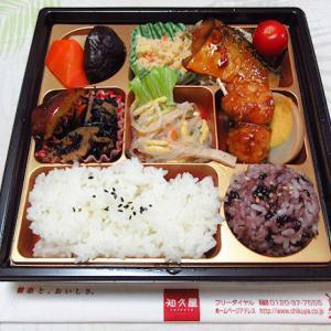 茶色系のおかずだ~い好き♪知久屋のお弁当