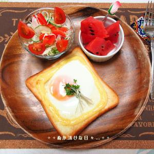 *メリ☆食* 昨日と本日のワンプレートモーニング♪