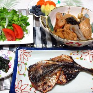 *メリ☆食* 福岡の干物が絶品!なこの日の夕食♪