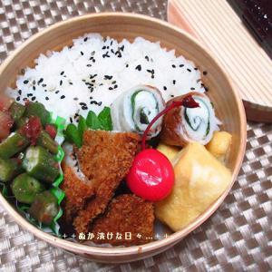 *メリ☆食* 2日分のお弁当
