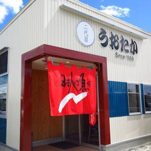 お初!「日本人は魚だ」移転後のうおたかで海鮮どーん!