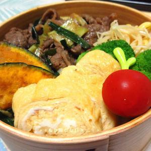 *メリ☆食* 焼肉丼で曲げわっぱ弁当♪