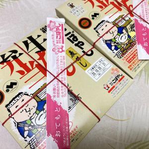 夕飯は仙台の駅弁「極撰炭火焼き牛たん弁当」