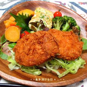 *メリ☆食* 三方原馬鈴薯男爵コロッケ(牛)でワンプレートご飯