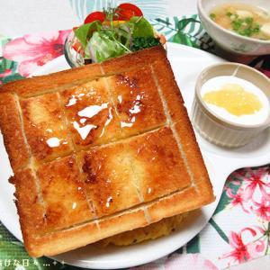 *メリ☆食* 一本堂の食パンでバターハチミツトーストでモーニング♪
