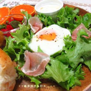 *メリ☆食* 生ハムサラダでワンプレートモーニング♪