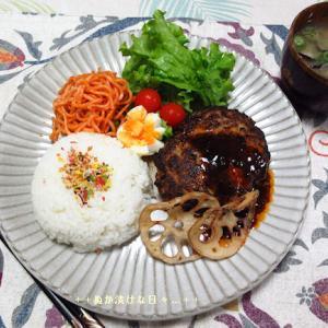 *メリ☆食* 自家製手ごねハンバーグで夕食♪