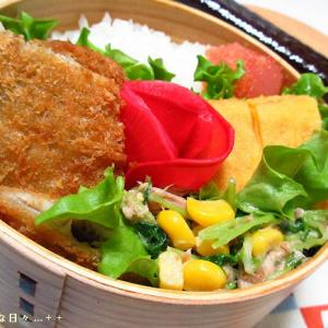 *メリ☆食* フライ物2種で曲げわっぱ弁当♪