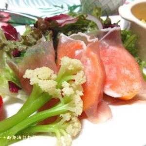 *メリ☆食* 柿の生ハム巻きサラダでワンプレートモーニング♪