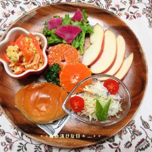 *メリ☆食* 本日のワンプレートモーニング♪