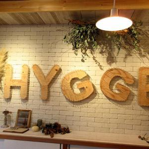 インコントロが「hygge」として移転リニューアルオープン!
