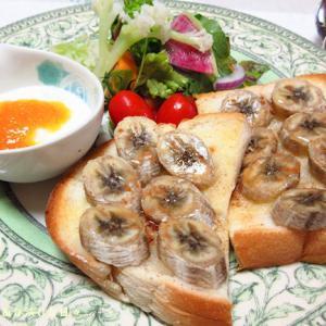 *メリ☆食* バナナトーストでワンプレートモーニング♪