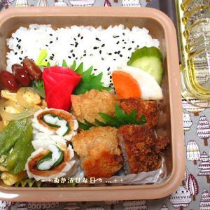 *メリ☆食* 本日のお弁当