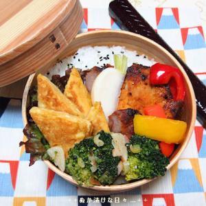 *メリ☆食* 豚肉の味噌漬け焼きで曲げわっぱ弁当♪とノータッチドアオープナー