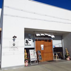 「四代目近江屋」のお菓子♪
