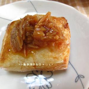 *メリ☆食* 変わり磯部餅とボリュームサンドイッチでおうちランチ♪